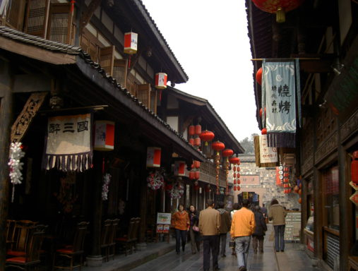 Jin Li kvartalas, Chengdu
