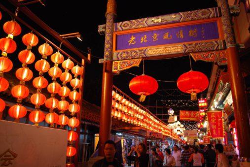 Wangfujing turgus Pekine