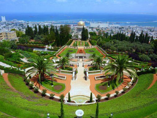 Bahajų sodai, Haifa