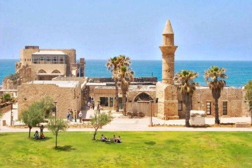 Cezarėja, Izraelis