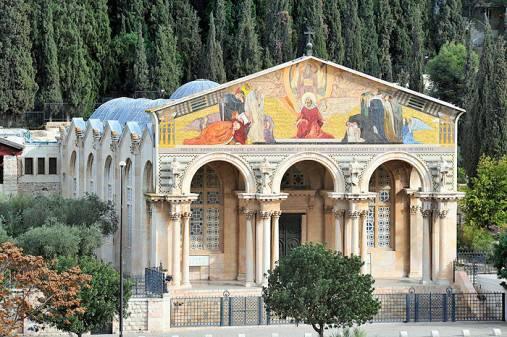 Visų Tautų cerkvę, Jeruzalė, Izraelis